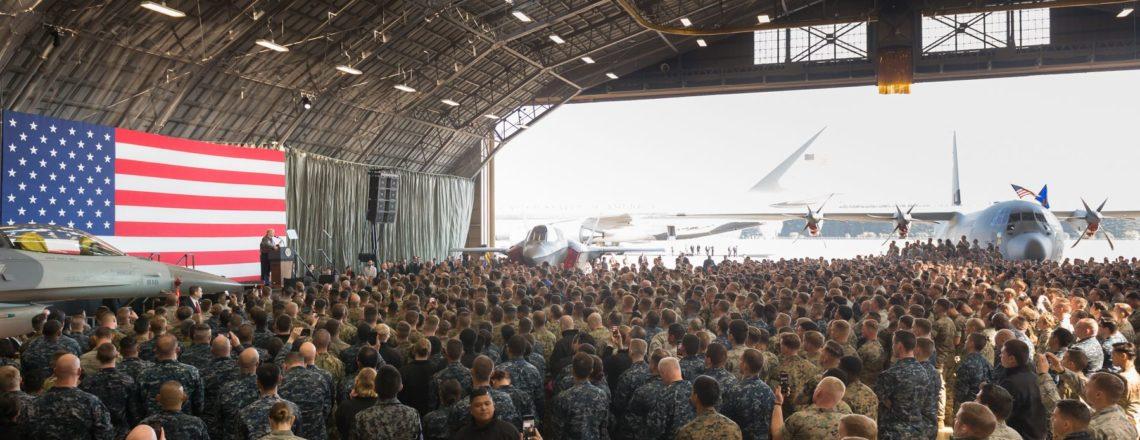 Президент Трамп объявляет стратегию национальной безопасности