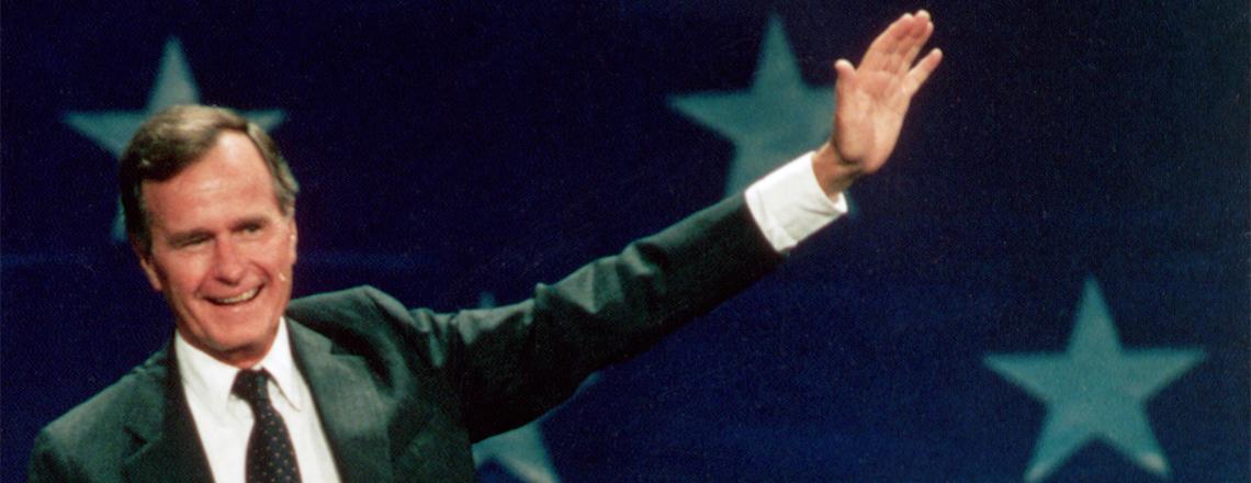 Памяти 41-го президента США Джорджа Герберта Уокера Буша