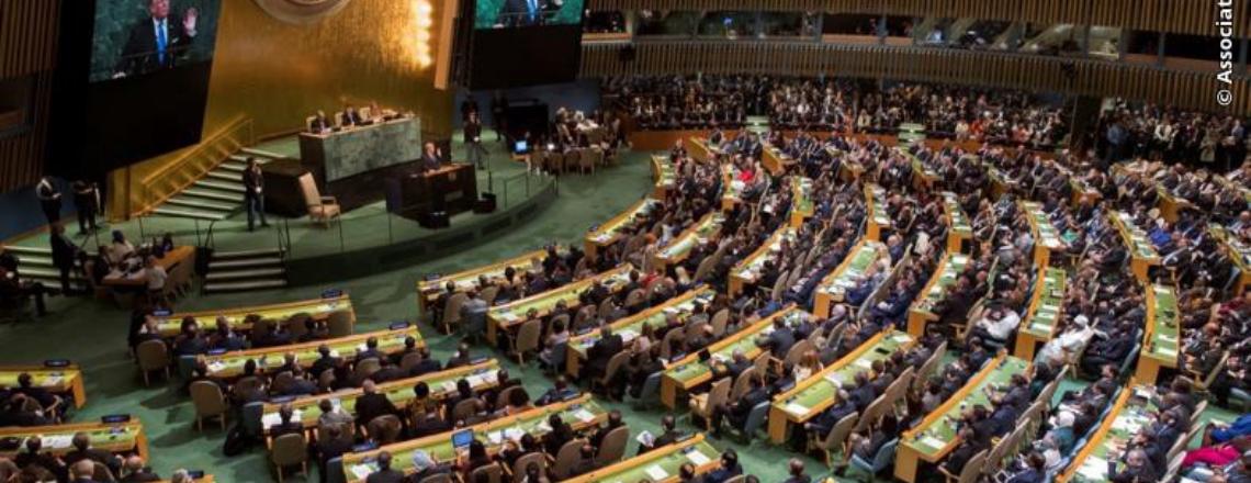 Выступление Президента США Дональда Трампа на 72-й Сессии Генеральной Ассамблеи ООН